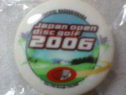 20060328jomini